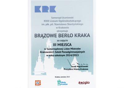 """""""Brązowe Berło Kraka"""""""